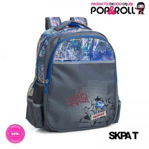 mochila-infantil-escolar-acolchada-skpat-belgrado-con-asa-superior-y-tiras-ajustables-imagen-destacada